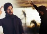کلیپ صوتی | نَـاحِلَهَ الْـجِسْمِ یَعنی..