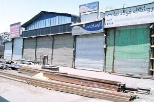 steel shop